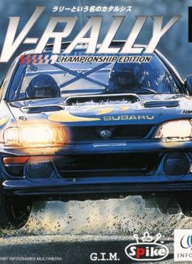 Need for Speed: V-Rally game specification