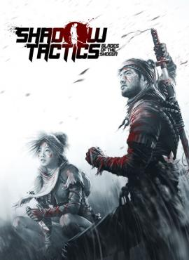 Shadow Tactics: Blades of the Shogun game specification