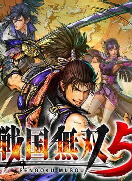 Samurai Warriors 5 game specification