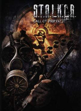 S.T.A.L.K.E.R.: Call of Pripyat game cover