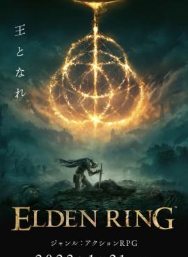 Elden Ring game specification