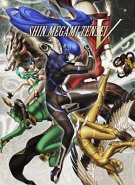 Shin Megami Tensei V game specification