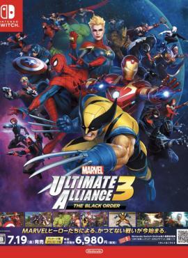 Marvel Ultimate Alliance 3: The Black Order game specification