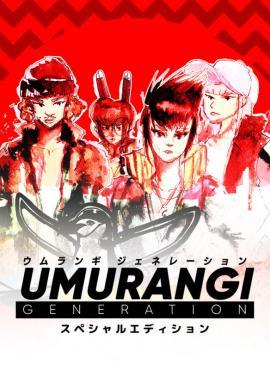 Umurangi Generation game specification